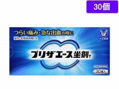 【第(2)類医薬品】薬)大正製薬/プリザエース坐剤T 30個