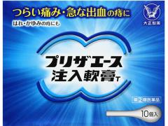 【第(2)類医薬品】薬)大正製薬/プリザエース注入軟膏T 10個