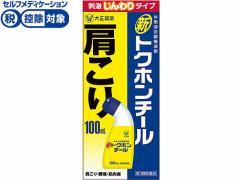 【第3類医薬品】薬)大正製薬/新トクホンチール 100ml