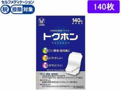 【第3類医薬品】薬)大正製薬/トクホン 普通判 140枚