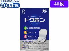 【第3類医薬品】薬)大正製薬/トクホン 普通判 40枚