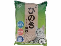 アイリスオーヤマ/ひのきでつくった猫砂 7L/HKT-70