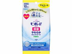 KAO/ビオレu 除菌やわらかウェットシート アルコールタイプ 10枚