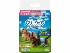 ユニチャーム/マナーウェア 男の子用 小型犬用 46枚