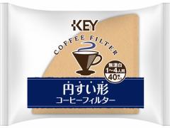 キーコーヒー/円すい形コーヒーフィルター 1~4人用無漂白 40枚入