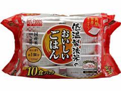 アイリスオーヤマ/低温製法米のおいしいごはん国産米120g10食