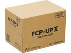 日本製紙/フルカラー対応プリンタ用紙A4 500枚×5冊/FCP-UP2A4