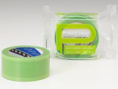 寺岡製作所/P-カットテープ easy! 50mm×25m 若葉/No.4140D