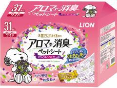LION/アロマで消臭ペットシート ワイド 31枚