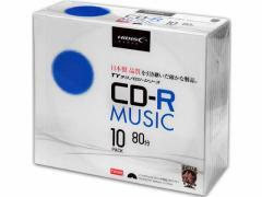 HIDISC/TYシリーズCD-R音楽用 80分 48倍速 10枚