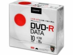 HIDISC/TYシリーズDVD-Rデータ用 4.7GB 16倍速 10枚