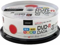HIDISC/TYシリーズDVD-Rデータ用 4.7GB 16倍速 20枚