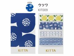 キングジム/KITTA ウツワ 40片/KIT009