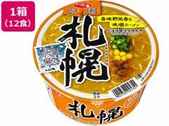サンヨー食品/サッポロ一番 旅麺 札幌 味噌ラーメン 12食