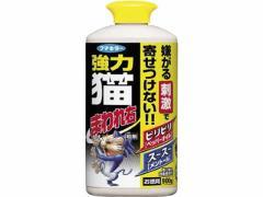 フマキラー/強力猫まわれ右 粒剤 900g