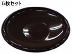 西海陶器/ABS樹脂 茶托 5枚入/71240013