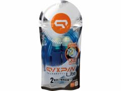 ソニック/なわとび クイックスピン ライト ブルー/QX-4012-B
