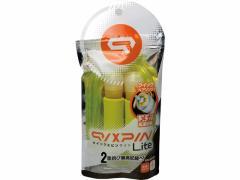 ソニック/なわとび クイックスピン ライト イエロー/QX-4012-Y