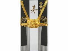 今村紙工/創遊 袴 金封 すみ/SO-HA003