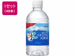 アサヒ/おいしい水 富士山のバナジウム天然水 350ml 48本