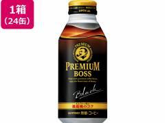 サントリー/プレミアムボス ブラック 390g×24缶