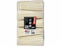 大和物産/アスペン元禄箸(裸) 500膳/10995
