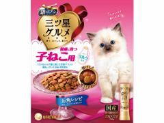 ユニチャーム/銀のスプーン三ツ星グルメ健康に育つ子猫用お魚レシピ