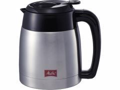 メリタ/コーヒーメーカー ノア用交換ポット/RJ54-1-B
