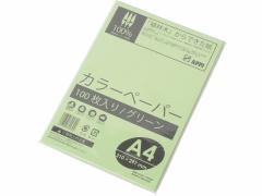 APPJ/カラーコピー用紙 A4 グリーン 1冊(100枚)/CPG101