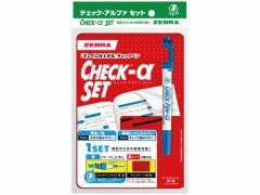 ゼブラ/チェックαセット 青/赤/P-SE-WYT20-BLR