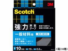 3M/スコッチ 強力両面テープ 一般材料用 幅10mm×10m 10巻