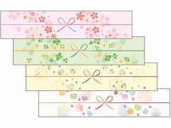 タカ印/のしノート 小 MIYABI/50-9710