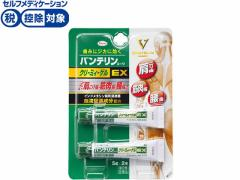 【第2類医薬品】★薬)興和/バンテリンコーワクリーミィーゲルEX 5g×2本