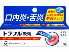 【第3類医薬品】薬)第一三共/トラフル軟膏 6g