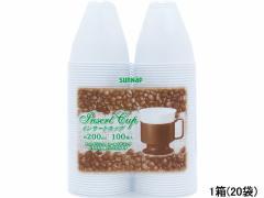 サンナップ/インサートカップ 約200ml 100個×20袋/ICP-100