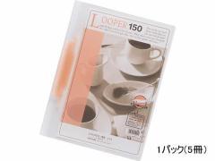 リヒトラブ/ルーパーファイル A4タテ 2穴 150枚収容 赤 5冊