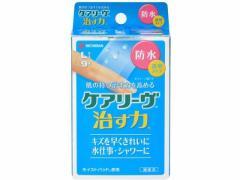 【管理医療機器】ニチバン/【医療機器】ケアリーヴ治す力 防水タイプ Lサイズ 9枚