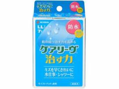 【管理医療機器】ニチバン/【医療機器】ケアリーヴ治す力 防水タイプ LLサイズ 7枚