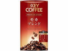 キーコーヒー/LPプレミアムステージ モカブレンド(豆) 200g