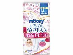 ユニ・チャーム/ムーニー お産用ケアパッドM 10枚