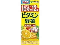 伊藤園/ビタミン野菜 200ml