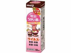 【第3類医薬品】薬)明治/明治うがい薬P ほんのりフルーティー 50ml