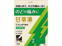 【第2類医薬品】薬)クラシエ/甘草湯 12包