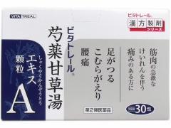 【第2類医薬品】薬)東洋漢方製薬/ビタトレール 芍薬甘草湯エキス顆粒A 30包