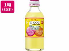 ハウスウェルネスフーズ/C1000 ビタミンレモン コラーゲン&ヒアルロン酸 30本