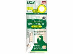 LION/PETKISSすき間も磨ける波型フィンガー歯ブラシ スリム