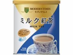日本ヒルスコーヒー/モダンタイムス ミルク紅茶 400g