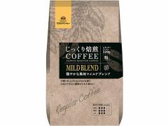 ウエシマ/じっくり焙煎コーヒー穏やかな風味マイルドブレンド粉320g
