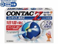 【第2類医薬品】★薬)グラクソ・スミスクライン/コンタック鼻炎Z 10錠