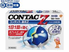 【第2類医薬品】★薬)グラクソ・スミスクライン/コンタック鼻炎Z 14錠